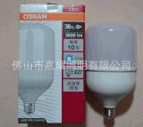 欧司朗明亮大功率LED球泡 27W 36W E27