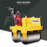 手扶雙輪壓路機 雙鋼輪小碾子 手扶式壓路機廠家直銷