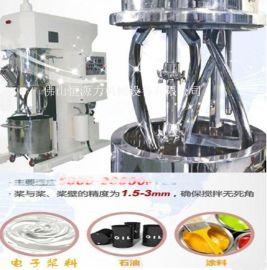 惠州双行星动力混合机