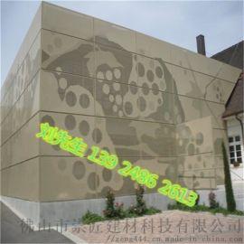 室外装饰幕墙乱孔拼图铝单板