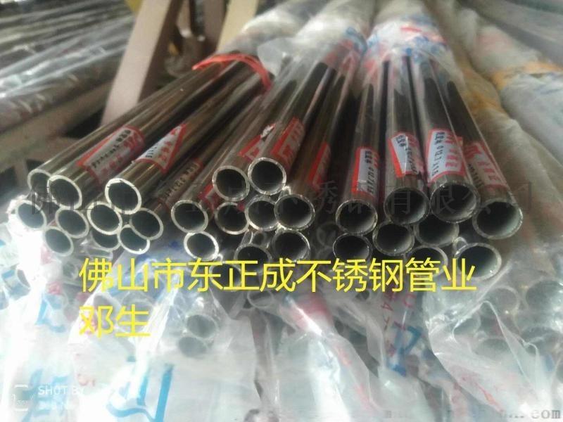 中山拉丝不锈钢焊管厂家,304不锈钢焊管规格齐全