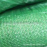 【廠家供應】蓋土網,綠色遮陽網,塑料遮陽網