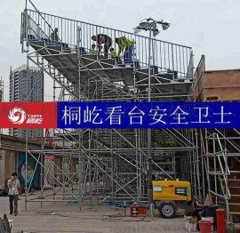 上海觀衆看臺租賃