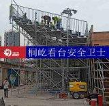 上海观众看台租赁