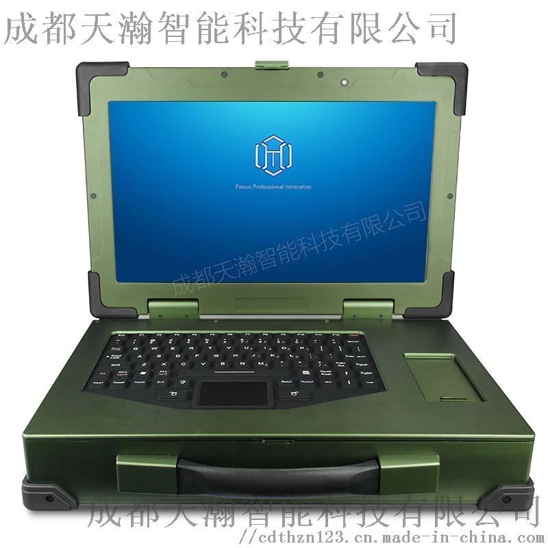 厂家直销寸加固笔记本电脑三防军工电脑超长待机内存