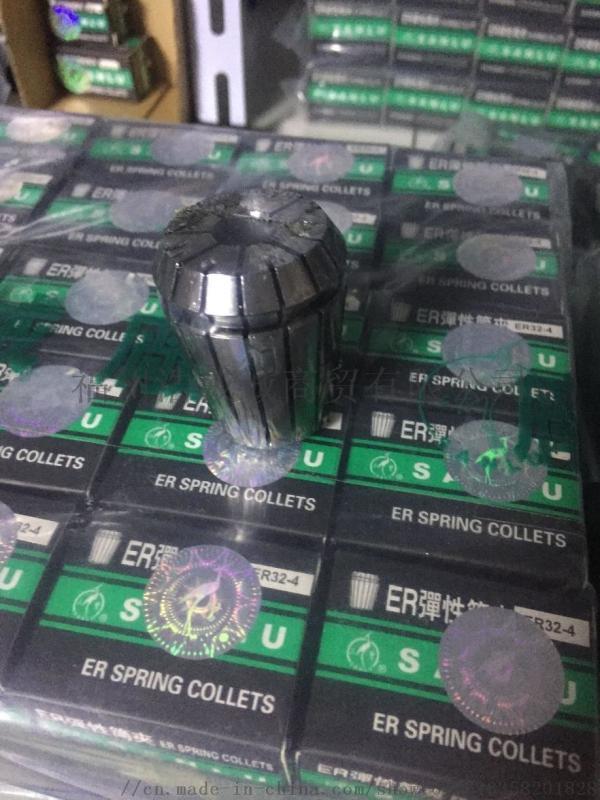 台湾三鹭 高精度 ER筒夹ER40 弹性筒夹