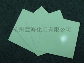 夜光pvc硬質板  蓄光自發光板材 消防標識牌基材