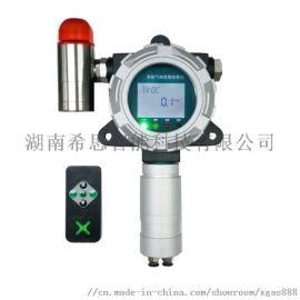 固定式乙烯浓度检测仪