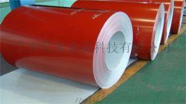 白銀市寶鋼高耐候彩鋼瓦代理經銷商