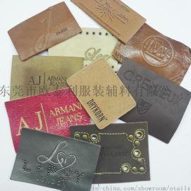 厂家直销皮牌皮标吊牌印唛牛仔裤标牌丝印电压产品