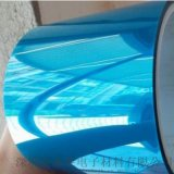PE保護膜/PET保護膜/PVC保護膜/PP保護膜