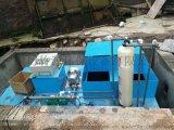 养殖一体化污水处理设备定制