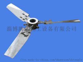 立式不锈钢污水处理搅拌器