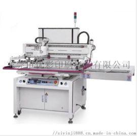PVC不干胶片丝印机保护膜印刷机导电银浆丝网印刷机