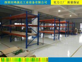 惠州货架、惠阳300KG货架制造、惠东配件轻型货架