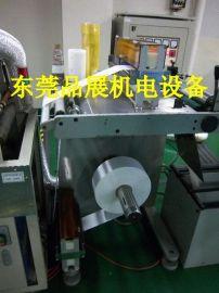 简易型单面印刷机除尘设备(HCE)