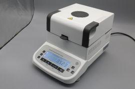 福建石灰粉快速水分检测仪MS205 莆田橡胶颗粒湿度测试仪