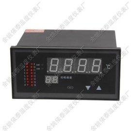 16路温度巡检仪(XMT-J16)