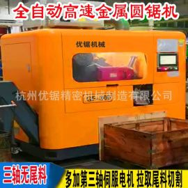 全自动多能能金属切割机数控高速金属圆锯机精度高速度快诚招代理