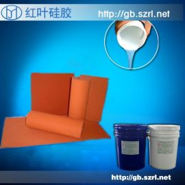 硅胶矽利康矽胶高温胶,硅橡胶热转印 烫金硅胶板