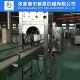 桶裝水撥蓋機 全自動拔蓋機 大桶清洗機拔蓋機