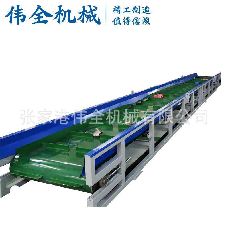 皮带输送机 塑料辅机皮带输送设备 上下料输送机