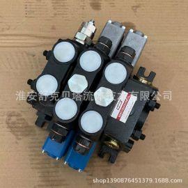 DCV100-2-E2(250)-液压多路阀