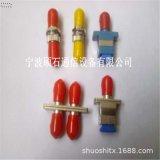 SC型LC双工光纤适配器