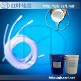 医疗导管医用硅胶 硅橡胶制品注射硅胶