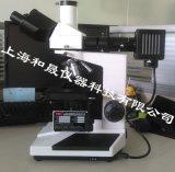 【橡胶炭黑分散度检测仪】符合GB6030炭黑炭黑二氧化硅分散度测试