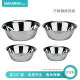 SKN022 厂家直销 不锈钢医用换药碗 (可定制) 消毒碗 洗药碗
