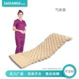 SKP006 防褥疮多功能可充气床垫 医疗护理翻身垫 瘫痪老人气床垫