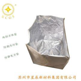 批量定制大型多封边立体袋液体塑料原材料防腐蚀铝箔立体袋