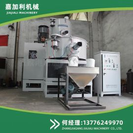 厂家直销SHR高速混合机 PVC塑料颗粒高速混合机组 立式高速混合机