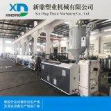 塑料管材挤出生产线 厂家直销pe管材挤出生产线塑料管材生产设备