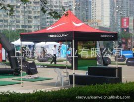 折叠式展览帐篷生产制作、户外广告帐篷定制生产厂