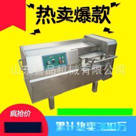 350一次成型三维切丁机 大型液压工厂门店超市用鲜肉冻肉切丁机器