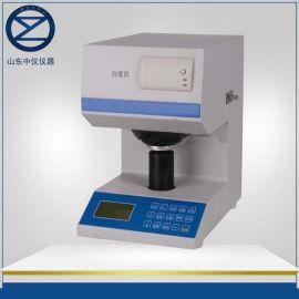 纸张白度仪 ZY-BD-1白度测定仪