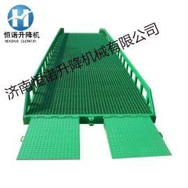 液压登车桥厂家 集装箱卸货平台移动式登车桥 物流固定式登车桥