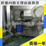 大型自动出料刀速变频调速鱼豆腐拉丝斩拌机 配有防水设备 斩拌机