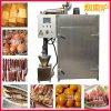 專業定製250型全自動燻雞爐 創業設備不鏽鋼熟食雞鴨煙燻爐包運費