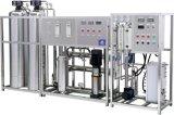 不鏽鋼EDI反滲透水處理 大型環保設備水處理設備 反滲透純水設備