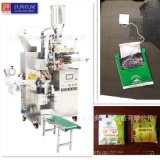製造多種款式茶葉包裝機(袋泡茶,內外袋,袋中袋,三角包)