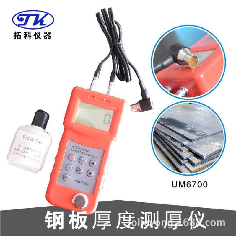 玻璃钢测厚仪,聚乙烯超声波测厚仪UM6700