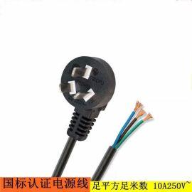 QIAOPU/乔普国标纯铜三插电源连接线3*1平方3米3芯带插头电源线尾部裸线10A