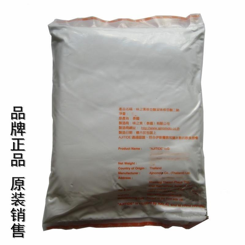 呈味核苷酸二钠大量供应现货价格
