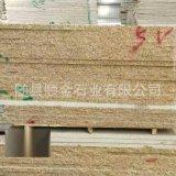 专业供应 黄金钻花岗岩 黄金钻石材  硬度好光度高