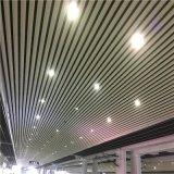 A型铝挂片天花材料 铝合金锤片立体效果铝挂片吊顶