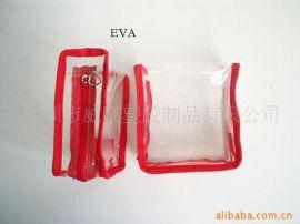 厂家定作EVA袋,EVA環保袋
