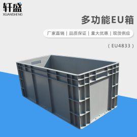 轩盛,EU4833物流箱,物流汽配箱,塑胶周转胶箱